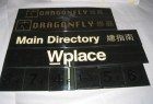 Apartment Building Hotel Office Indoor Aluminum Stainless Steel Acrylic Floor Sign Stair Sign Engraved Etched Painted Directory Directional Wall Plaque