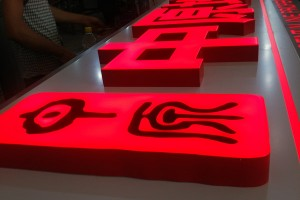 LED Plastic Acrylic Channel Letter and Sign
