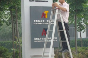 Exterior Entrance Exit LED Directory Banner Stands