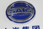 Car Company Sign Logo Advertising Billboard