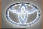 Car Logo and Auto Logo Car Emblem