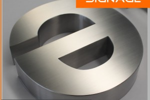 Brushed Anti-Rust Stainless Steel Letter