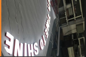 Clear Bright Front Lit LED Channel Letter