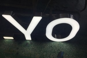 Outdoor waterproof 3D acrylic led light box letter sign Led light letters