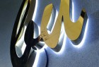 factory directly Custom Size lighted outdoor backlit metal letter for signs
