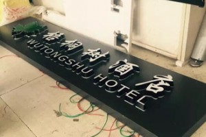 Custom Made Lighted Up Signboard LED Sign Letters For Shop Stores