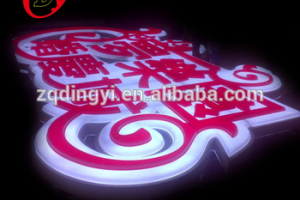 custom made led store shops front advertising signs illuminated lighted 3D acrylic moulding signage