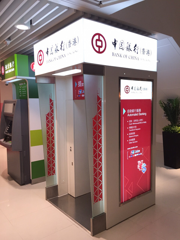Bank ATM LED Light Box ATM Booth Canopy Kiosk ... & Bank ATM LED Light Box ATM Booth Canopy Kiosk | ACPSIGNS Signage ...