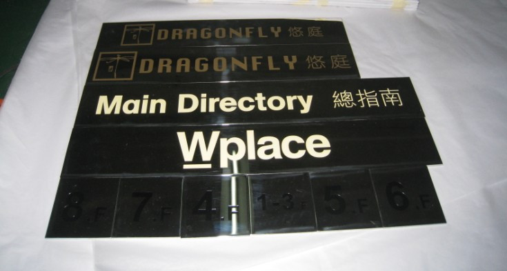 Apartment Building Hotel Office Indoor Aluminum Stainless. Change Signs. Island Signs. Dandruff Signs. Original Signs. Driver Ed Sign Signs Of Stroke. Kubang Kerian Signs. Rates Signs. Success Signs