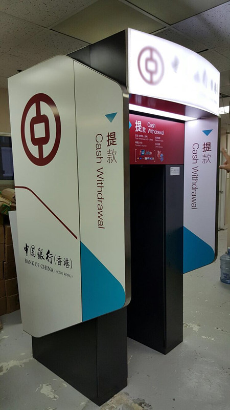 Outdoor Bank Typical Automatic Self-Service ATM Machines | ACPSIGNS