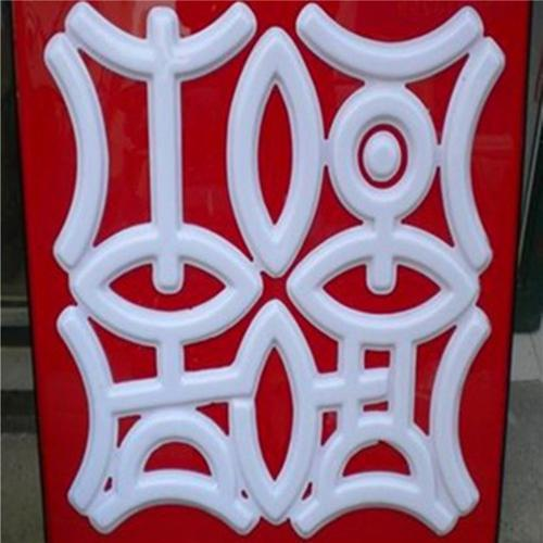 3D Advertisement LED Acrylic Embossing Store Signboard