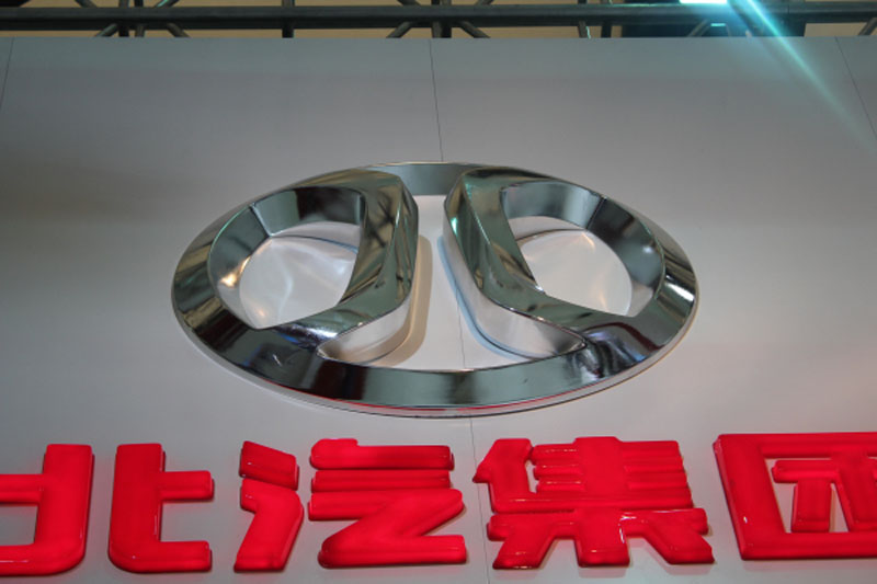 China Factory Made Outdoor Advertising Acrylic Sign Car Logo
