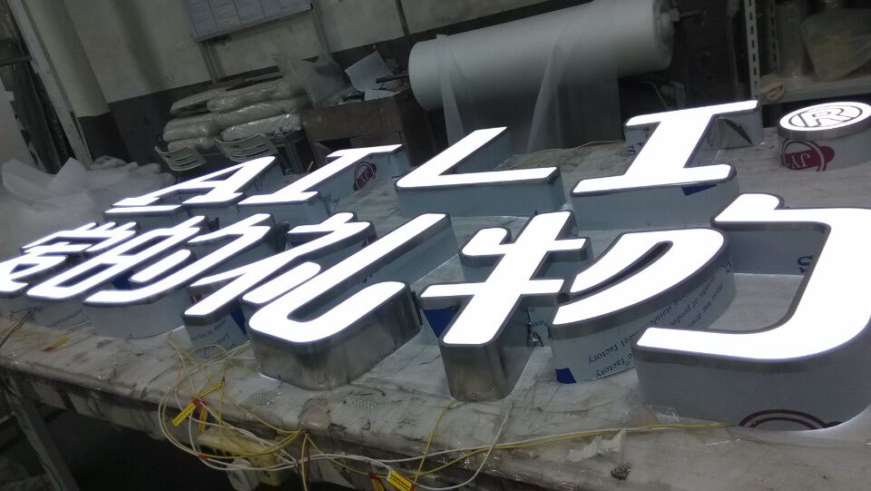 outdoor advertising wall mounted 3d led lighting illuminated letter