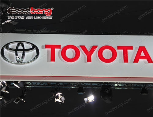 Outdoor Advertising Car Dealership Auto Logo Sign Product