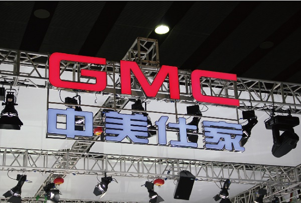 4s Store Chrome LED Lighted All Car Brand Logo with Various Sizes