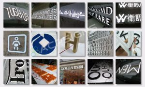 full lighted 3D plastic led letters small