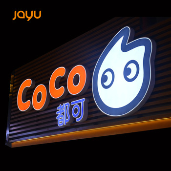 Customized Size and Acrylic Material outdoor building advertising acrylic LED Illuminated logo sign