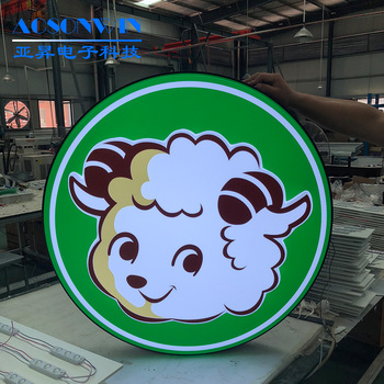 advertising logo signs Led Acrylic Light Channel Letters