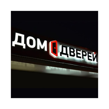 Full Color Lighting Signage Display 3D Led Business Signs Small Acrylic Letters