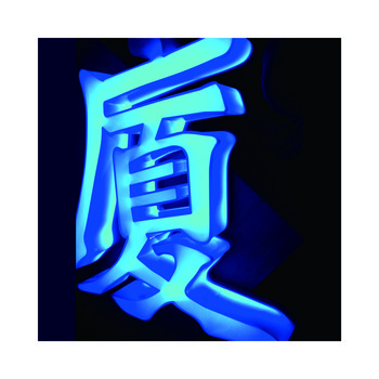Wholesale new product waterproof exterior outdoor led open sign