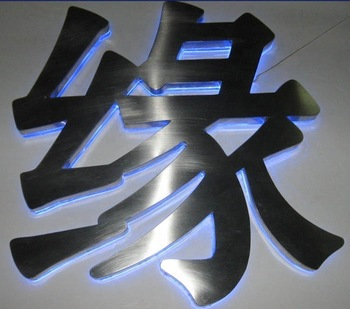 laser cut steel letters led channel letter signs brush steel signage