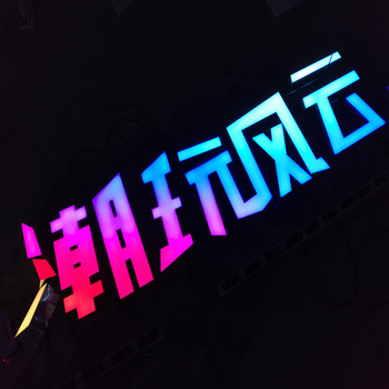 rgb wrapped acrylic full color outdoor led channel letter adverting  signs