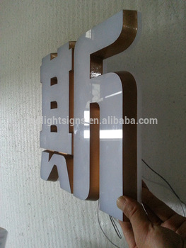 Rimless solid acrylic color paint led sign board signage maker own neon sign led neon sign for indoor use