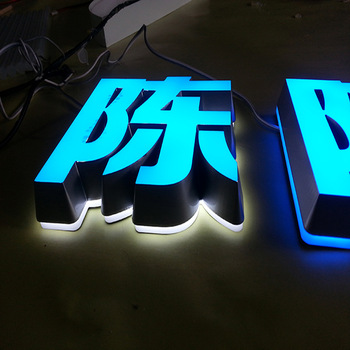 Customized design acrylic led sign board numbers alphabet letter wooden letters alphabet with edge lit sign base for store name