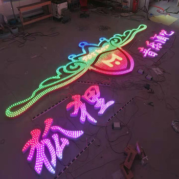 rgb punching hole 3d outdoor big advertising led commical signs