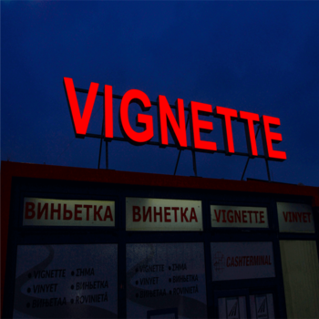 Exterior led large Front Lit Channel Letters for Projecting Signs