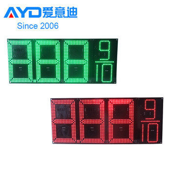 Gas Station Electronic LED Price Sign Changers, LED Digital Sign Board 7 Segment LED Display
