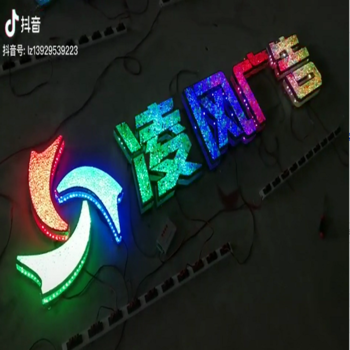 Letters Words rgb Led Sign OEM unbreakable high quality led 3d sign