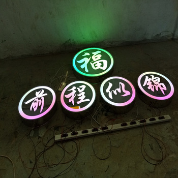 LED round acrylic light box advertising sign with aluminum profile outdoor