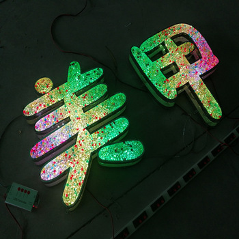 Customized rgb led acrylic outdoor 3D acrylic front lit led shop sign wifi bluetooth control