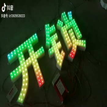 RGB letrero Led bulb Channel Letter Frontlit Signage Led Light Sign board Letters wifi bluetooth control