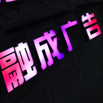Manufacture RGB custom illuminated decorative 3d metal channel letters open sign board