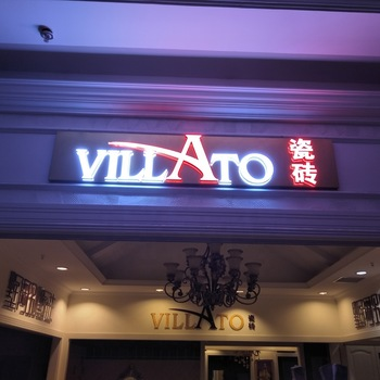 business signs logo outdoor acrylic surface led channel letter 3d led letter signage sign board