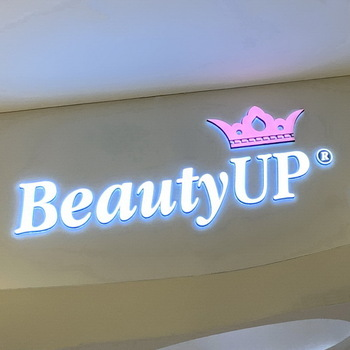 Store front beauty salon light signboard acrylic mini letter 3d channel signage custom led signs