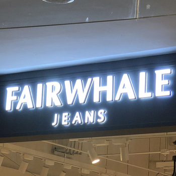 Store front custom 3d acrylic shop light sign advertising signboard led letter