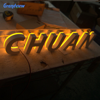 Wall mounted acrylic 3d led backlit channel letter signs