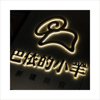 illumination 3D stainless steel mirror signage logo led sign Best sell Luminous led outdoor backlight letter sign