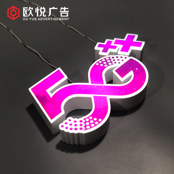 Outdoor light acrylic led metal channel 3d letter sign from China