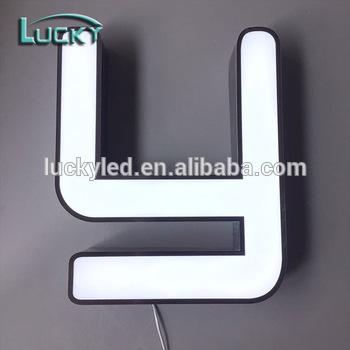 Coffee Shop Store Front LED Letter Lights Sign