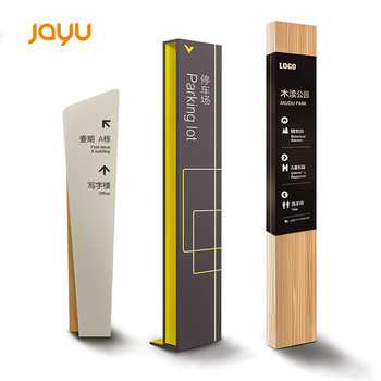 Free standing customized large illuminated 3d outdoor Advertising double sided metal pylon sign