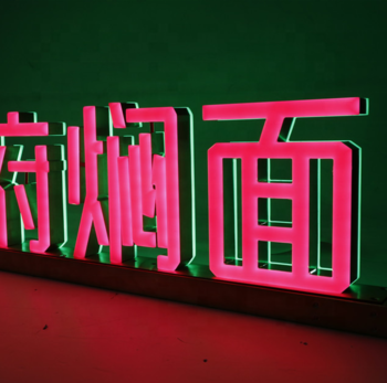 Double sidelit led neon sign letters custom for shop