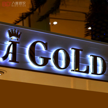 Stainless Steel Halo Effect With Reverse Channel Letters Backlit Lighting Sign Letters for Store