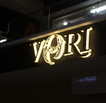 Indoor and outdoor 3d solid acrylic stainless steel led backlit light letters channel sign