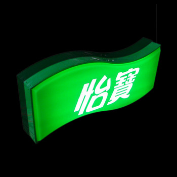 Outdoor advertising led building digital billboard menu board outdoor rotating signage custom shape