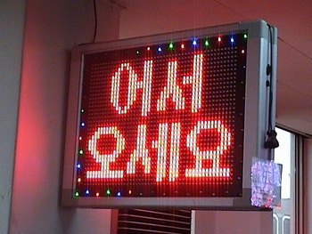 Spin-X-1r0203 Outline LED Signs