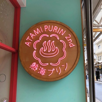 Art Wall Mounted Cafe Shop Use Signage Japanese Led Advertising Acrylic Neon Light Sign Lit For Business
